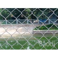 Buy cheap Chain Link Fence Privacy Screen , Low Carbon Steel Wire Cyclone Fence Panels  from wholesalers
