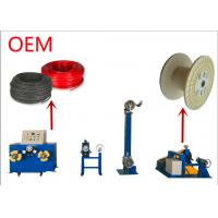 Buy cheap Winding Wire Bobbin Cable Take Up Machine 1 - 20mm Wire Range 500 Kg Weight from wholesalers