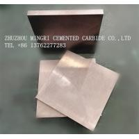 Buy cheap Grind YM15C 15% Cobalt Tungsten Carbide Plate With Homogeneous Property from wholesalers