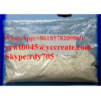 Buy cheap Glucocorticoid Steroids Dexamethasone Sodium Phosphate / Dexadreson CAS 2392-39-4 from wholesalers