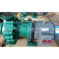 Buy cheap Magnetic Self-Priming Chemical Pump from wholesalers