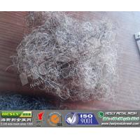 Buy cheap Horse Hair Interlining, Horsetail Hai, Horse Mane from wholesalers