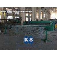 Buy cheap High Efficiency Gabion Box Machine With PLC Automatic Control Five Twist from wholesalers