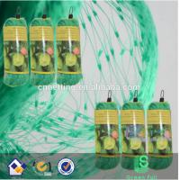 Buy cheap High quality agricultural extruded anti bird net plants protection fish pond bird net from wholesalers