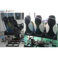 Buy cheap Indoor Motion Theater Chair / Seat For 5D Cinema System With Special Effect product