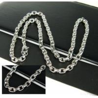 Buy cheap Stainless Steel Jewelry Chain from wholesalers