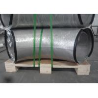 Buy cheap 10 Inch Large Size Steel Pipe Elbows , High Precise Stainless Steel Tube Weld Fittings from wholesalers