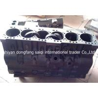 Buy cheap cummins cylinder block from wholesalers
