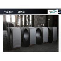 Buy cheap steel axle box product
