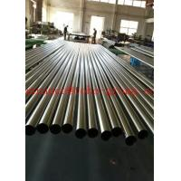 Buy cheap 201 stainless steel pipe round pipe from wholesalers