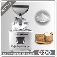 Buy cheap Automatic Electric Dry Pepper Spice Pulverizer Grinding Grinder Mill Machine from wholesalers