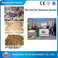 Buy cheap Energy Saving Biomass Pellets Machine / Wood Pellets Burner For Stove from wholesalers