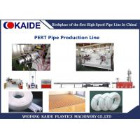 Buy cheap 50m/min Plastic Pipe Production Line KDRT-60 PERT Pipe Making Machine from wholesalers