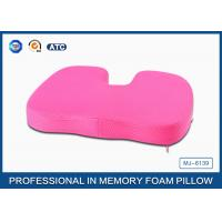 Buy cheap Adult Comfort Orthopedic Memory Foam Seat Cushion With Non - slip Embroidery Cover from wholesalers