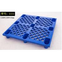 Buy cheap Accept Custom Heavy Duty Large Stackable Plastic Pallet, Wear-Resistant Light Duty HDPE Plastic Pallet Sale, Warehouse from wholesalers