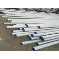 Buy cheap ASTM Seamless Stainless Steel Tubing 304 , 316 Ss Seamless Tubing High Pressure from wholesalers