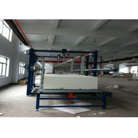 Digital EPS Cutting Machine Full Automatic Foam Cutting Machine , Horizontal Foam Cutter