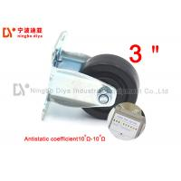 Buy cheap ESD Flat Directional Industrial Caster Wheels , Black Caster Wheels For Racking from wholesalers