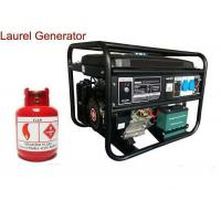 Buy cheap Three Phase Natural Gas Generators from wholesalers