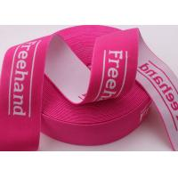 Buy cheap Jacquard Type Stretch Yoga Elastic Band For Exercise , Durable Elastic Fabric Bands from wholesalers
