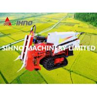 Buy cheap 2017 Half Feed Harvester and Mini Rice Combine Harvester from wholesalers