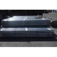 Buy cheap scaffolding prop from wholesalers