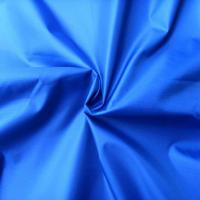 Buy cheap 290T Nylon Taffeta fabric for unbrella product