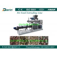 Buy cheap Meat , Beans , Vegetable pet chewing food extrusion machine with Twin - screw from wholesalers
