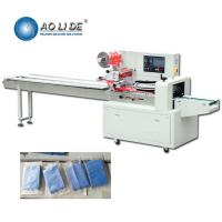 Buy cheap Semi Automatic Flow Wrap Packing Machine Bathroom Tissue Hot Sealing from wholesalers