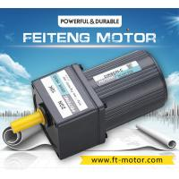 Buy cheap ac dc micro gear motor from wholesalers