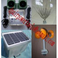 Buy cheap Bird Repellent/Wind bird repeller from wholesalers