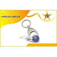 Buy cheap Custom Keychain Supermarket Trolley Coin Keyring Token With Shiny Plating from wholesalers