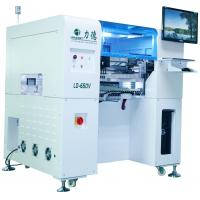 Buy cheap SMT Automatic Visual Pick and Place Machine with 24 feeders Stations,Surface Mounting Machine from wholesalers