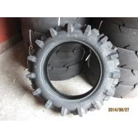 Buy cheap farm paddy field tires R2 from wholesalers