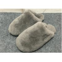 China Cute Fuzzy Bedroom SlippersTPR Sole , Soft Durable Fuzzy Slippers For Adults on sale