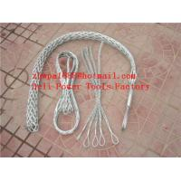 Buy cheap Cable grip  Pulling grip  Single eye cable sock from wholesalers