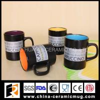 Buy cheap 10OZ black ceramic coffee cup from wholesalers