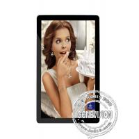 Buy cheap 26 Vertical LCD Display for Playing advertising , 1500:1 Contrast Ratio from wholesalers
