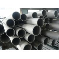 Buy cheap SAF 2507 / 1.4410 Super Duplex Steel Pipes & Tubes With Cold Rolling / Solution Annealing from wholesalers