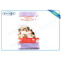 Buy cheap Purple 38GSM-70GSM Disposable PP Spunbond Non Woven Cloth Tablecloths  For Outdoor Restaurant / Party  / Wedding from wholesalers