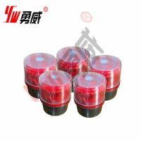 Buy cheap red led magnetic beacon light from wholesalers
