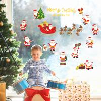 Buy cheap Non Toxic Christmas Wall Art Stickers PMS/CMYK Color Decorative For Window from wholesalers