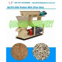 Buy cheap QLFU-300 Pellet Mill from wholesalers
