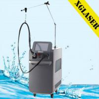 Buy cheap diode laser hair removal machine alexandrite laser 755nm hair removal equipment product