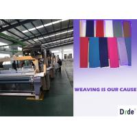 Buy cheap Single Nozzle Water Jet Weaving Loom , Polyester Fabric Water Jet Weaving Machine from wholesalers