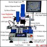 Buy cheap GL-e6110 BGA rework station from wholesalers