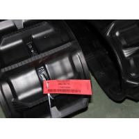 Buy cheap Kubota Type Combine Harvester Rubber Track , Hydraulic Control Caterpillar Rubber Tracks from wholesalers