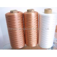Buy cheap Polyester Dipped Tire Cord from wholesalers