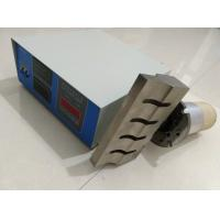 Buy cheap 20khz Ultrasonic Cutting Machine / Ultrasonic Cutting System for BOPP or Kraft Paper from wholesalers