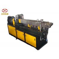 Buy cheap Water Strand PE PP ABS Extruder Machine , Plastic Recycling Granulator Machine from wholesalers